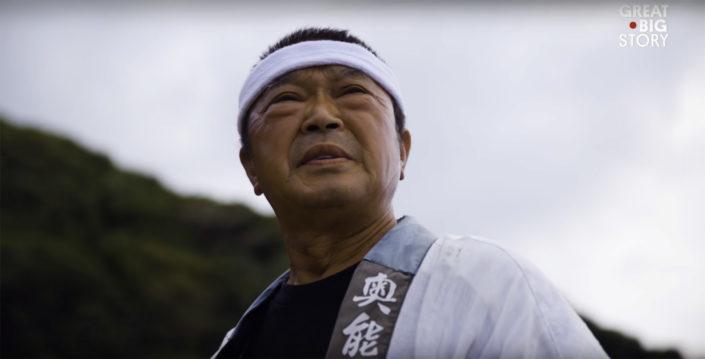 Ashi Films - Japan Documentary